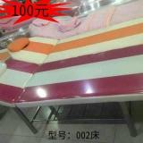 胜芳理容床 美容床 按摩床 SPA床 美体床 商业家具批发  宝山家具系列