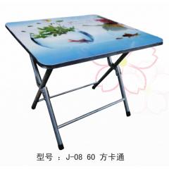胜芳折叠桌批发 小型折叠桌 手提桌 小方桌 木质折叠桌 户外桌 户外家具 腾凯家具
