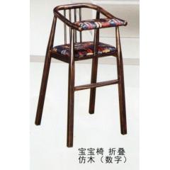 优乐娱乐宝宝椅优乐娱乐 儿童椅 宝宝餐椅 便携式宝宝椅 折叠宝宝椅 儿童家具 天祥家具