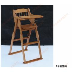 胜芳宝宝椅批发 儿童椅 宝宝餐椅 便携式宝宝椅 折叠宝宝椅 儿童家具 天祥家具