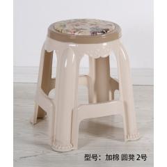 优乐娱乐塑料凳子优乐娱乐 加厚成人家用餐桌凳 高凳子 小板凳 方凳 圆凳 儿童凳椅子 简易家具 天祥家具