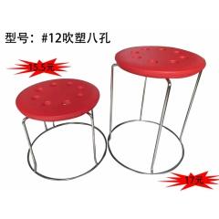 优乐娱乐铁腿凳子优乐娱乐 三腿凳子 铁质凳子 钢筋凳 套凳 圆凳 简易家具 金鼎家具