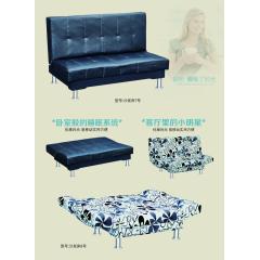 胜芳贵妃榻 贵妃椅 美人榻 懒人沙发 贵妃躺椅 沙发床 卧室家具 客厅家具 书房家具系列
