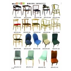 优乐娱乐优乐娱乐咖啡椅  水曲柳木椅 牛角椅 时尚椅 休闲椅 时尚简约 餐厅家具 书房家具 休闲家具 鑫通达家