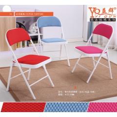 白桥牌 胜芳折叠椅批发 胜芳折椅批发 折叠椅 家用会客椅 餐椅 电脑椅 桥牌椅 莲轩家具