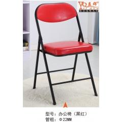 办公椅 胜芳折叠椅批发 胜芳折椅批发 折叠椅 家用会客椅 餐椅 电脑椅 桥牌椅 莲轩家具