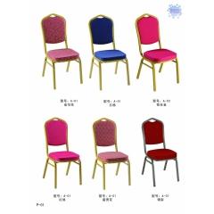 胜芳酒店椅批发 餐桌 餐椅 板床 转盘 高低床 酒店家具 浩文家具