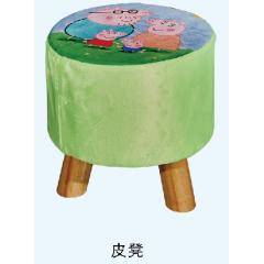 优乐娱乐换鞋凳优乐娱乐 皮墩 沙发凳 矮凳 坐墩 圆皮墩 儿童卡通凳 客厅家具 卧室家具 广华家具