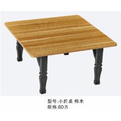 胜芳折叠桌批发 小型折叠桌 手提桌 长桌 木质折叠桌 户外桌 户外家具批发 广华家具