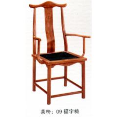 胜芳茶椅 茶凳批发 茶桌椅组合 茶几 茶道桌 泡茶桌 茶艺桌 功夫茶桌 茶台桌 鸿韵家具