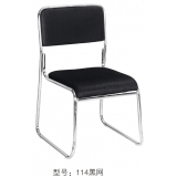 胜芳办公椅批发 电镀餐椅 新闻椅 四腿办公椅 职员椅 会议椅 培训椅 员工椅 皮质办公椅 办公家具 办公类家具 瑞松家具