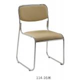 胜芳办公椅批发 可旋转办公椅 老板椅 电脑椅 升降转椅 真皮椅 按摩椅 皮质办公椅 布艺办公椅 职员椅 网吧椅 透气网布椅 办公家具 办公类家具 鑫邦达家具