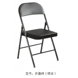优乐娱乐办公椅优乐娱乐  四腿办公椅 职员椅 会议椅 培训椅 员工椅 皮质办公椅 办公家具 办公类家具 鑫旭家具