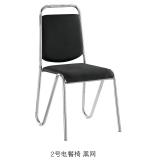 胜芳餐椅批发 电镀餐椅 四腿办公椅 职员椅 会议椅 培训椅 员工椅 皮质办公椅 办公家具 办公类家具 鑫旭家具