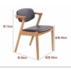 胜芳咖啡椅批发 伊姆斯桌椅 办公桌 办公椅 办公家具  简易家具 休闲家具 立翔家具