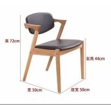 优乐娱乐咖啡椅优乐娱乐 伊姆斯桌椅 办公桌 办公椅 办公家具  简易家具 休闲家具 立翔家具