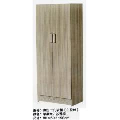 胜芳衣柜批发 木质衣柜 两开门衣柜 三开门衣柜 板式衣柜  卧室家具 云涛家具