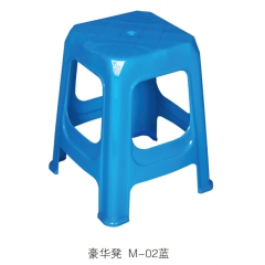 胜芳塑料凳子批发 咖啡椅 休闲椅 加厚成人家用餐桌凳 高凳子 小板凳 方凳 圆凳 儿童凳椅子 简易家具 梦楠家具