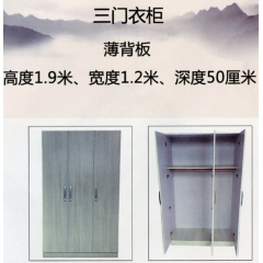 胜芳衣柜 木质衣柜 两开门衣柜 板式衣柜批发 卧室家具 鼎信家具