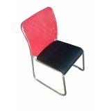 A05红网 胜芳办公椅批发 电镀餐椅 新闻椅 四腿办公椅 职员椅 会议椅 培训椅 员工椅 皮质办公椅 办公家具 办公类家具 瑞松家具