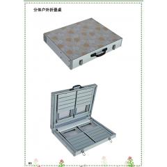胜芳折叠桌 小型折叠桌 手提桌 小方桌 木质折叠桌 户外桌 户外家具批发 椅家福家具