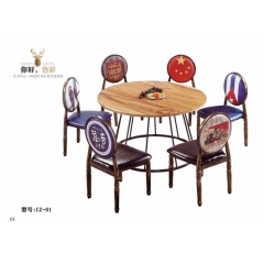 胜芳餐椅_餐椅批发_鑫尧餐椅系列