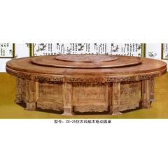胜芳餐桌椅 转盘桌 实木旋转大餐台 桌面 桌架  实木餐桌椅 实木餐台椅 中式餐桌椅 实木餐桌椅组合批发 木质家具 餐厅家具中式家具  长松家具