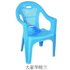 胜芳餐椅批发 塑料餐椅 快餐椅 饭店椅 排挡餐椅 饭店家具  简易家具 快餐家具 天祥家具
