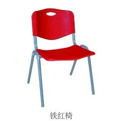 胜芳椅子批发 铁腿椅子  四脚椅子  学生椅凳  培训椅  办公椅 职员椅  会议椅  简易家具  学生校具  办公家具  简易家具  天祥家具