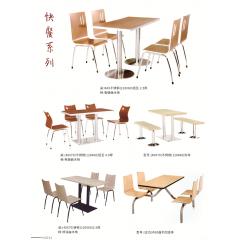 胜芳家具批发 定制桌面 餐桌椅组合 会议桌 餐桌 餐台. 牛角椅 松木办公桌椅组合 松木家具 森源松木家具