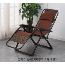 胜芳折叠椅批发 折叠躺椅 老人躺椅 午睡躺椅 阳台躺椅 铁质折叠椅 逍遥椅 老人家具 户外家具 休闲家具 中正阳家具
