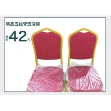 胜芳发定制酒店家具婚庆宴会椅桌椅将军餐椅宾馆饭店餐桌椅酒店椅子 达发家具