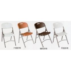 胜芳家具批发  折叠户外家具  折叠桌椅   简易携带桌椅   梦祥家具