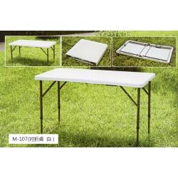 胜芳88必发手机版登录  折叠户外家具  折叠桌椅   简易携带桌椅   梦祥家具