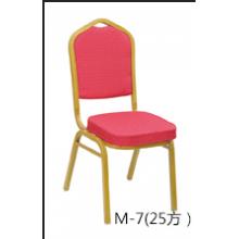 胜芳家具批发 餐桌家批发 户外家具批发 折叠桌椅 酒店椅 主题餐桌椅 简易携带桌椅 梦祥家具