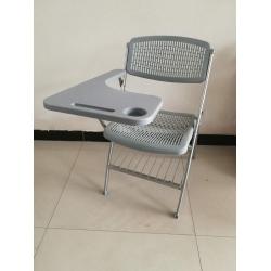 9022写字板带网椅子黑色 灰色 胜芳折叠椅批发 胜芳折椅批发 折叠椅 家用会客椅 餐椅 电脑椅 桥牌椅 莲轩家具