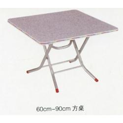 胜芳折叠桌批发 小型折叠桌 手提桌 小方桌 床上桌 小板桌 木质折叠桌 户外桌 户外家具 金权家具