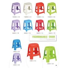 胜芳家具批发椅子 家用加厚塑料凳子 成人餐桌凳 高凳防滑椅子 饭店会议方凳 客厅椅子  鑫凯家具