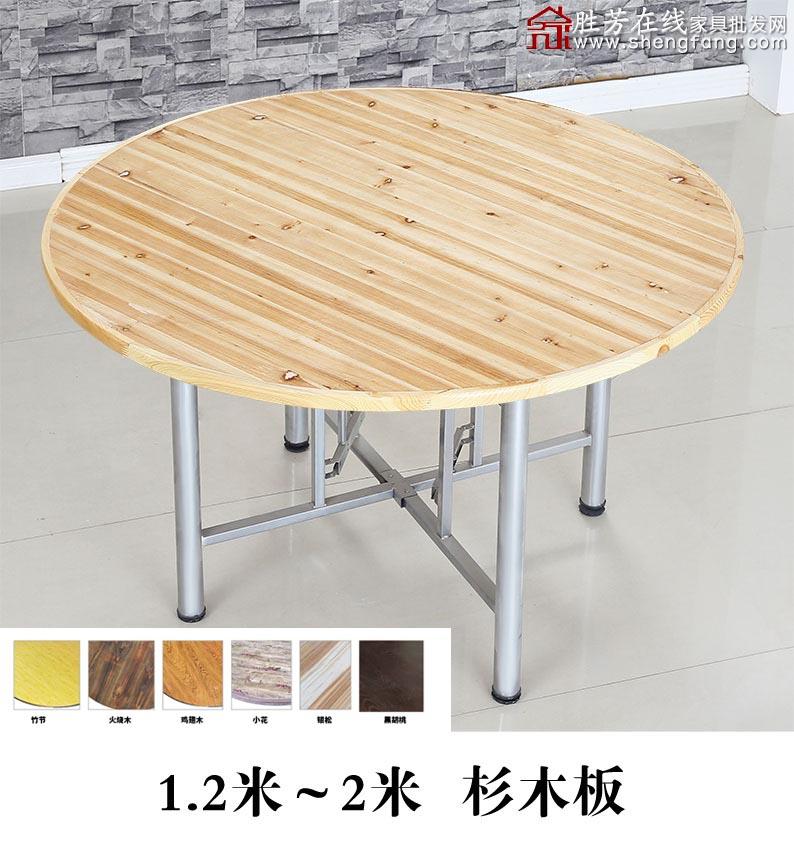 胜芳家具 家具批发 圆桌面 实木酒店餐桌 大圆桌 杉木