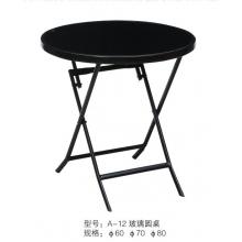 胜芳家具 家具批发 折叠桌 中型折叠桌 手提桌 小方桌 小圆桌 玻璃面折叠桌 户外桌 餐桌 户外家具批发 伟旺家具
