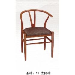 胜芳茶椅 茶凳批发 围椅 茶桌椅组合 茶几 茶道桌 泡茶桌 茶艺桌 功夫茶桌 茶台桌 客厅家具 书房家具 休闲家具 至尊茶道
