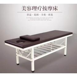 胜芳胜博发网站理容床 美容床 按摩床 SPA床 实木床 美体床 商业家具 艾灸美睫纹绣理疗推拿按摩床 俊杰家具