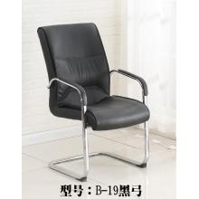 胜芳办公椅批发 电镀餐椅 新闻椅 四腿办公椅 职员椅 会议椅 培训椅 员工椅 皮质办公椅 办公家具 办公类家具 顺发家具