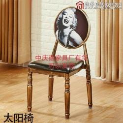 太阳椅胜芳餐椅批发  金属椅 铁腿餐椅 不锈钢餐椅 餐厅家具  中庆德家具