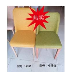 胜芳餐椅批发 实木餐椅 餐桌椅 北欧家具 小吃家具 客厅家具 酒店家具 影和家具