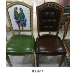 胜芳家具批发 酒店椅 主题酒店椅 主题家具 复古餐椅 时尚椅 餐椅 休闲家具 酒店家具 圣士达家具