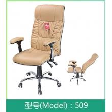 胜芳办公椅 办公椅 电脑椅 职员椅 网吧椅 会议椅 会客椅 接待椅 书桌椅 皮质办公椅批发 斯伯特家具 办公家具 书房家具