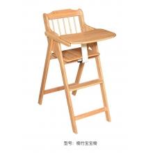 胜芳童椅批发 宝宝椅 儿童椅 便携式宝宝椅 藤椅宝宝椅 木艺宝宝椅 折叠宝宝椅 儿童家具 裕鑫家具