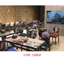 胜芳家具批发 餐椅 太阳椅 做旧椅 主题家具 复古美式风格 铁艺凳子酒店椅批发 广杰家具