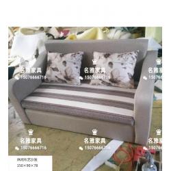 胜芳布艺沙发批发 简约沙发 布沙发 布艺转角沙发 客厅家具 休闲 布艺家具 名雅家具